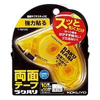 Băng Keo Hai Mặt Kokuyo T-RM1010