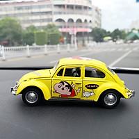Mô hình xe ô tô Shin