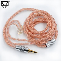 KZ OFC Headset Cable 8 Core High Oxygen-free Copper Upgrade Headset Wire 3.5mm Standard Gold-plated Plug 0.75mm Pin Pink Gold Earphone Cable Premium Sound Quality Earphone Replacement Cable For KZ ZS10PRO ZAX ASX ZSX ZSN PRO DQ6