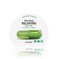 Mặt nạ dưỡng ẩm giúp thư giãn và phục hồi làn da mệt mỏi Banobagi Vita Genic Relaxing Jelly Mask (Vitamin B) 30ml