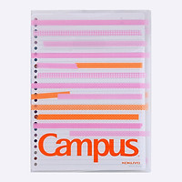 Vở Campus Japan Kokuyo WCN-CLL1330