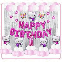 Set bong bóng trang trí sinh nhật cho bé chủ đề Kitty tông màu hồng chủ đạo dễ thương, xinh xắn, đáng yêu YBHP-012