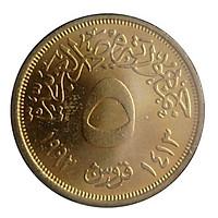 Xu châu Phi, 5 qirsh Ai Cập mới cứng