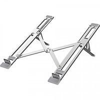 Gía Đỡ Tản Nhiệt Hyperstand Folding Alumium For Macbook/Laptop/Ipad – HTU6 - Hàng Chính Hãng