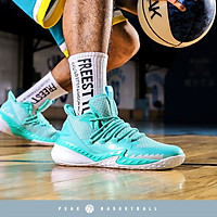 Giày bóng rổ PEAK Basketball DA920231