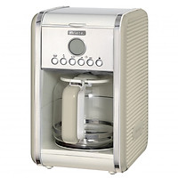 Máy pha cà phê tự động  (Màu kem) Ariete  MOD. 1342/03 - Hàng chính hãng