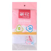 Camellia laundry bag mesh wash bag care wash bag 40*50cm 4516
