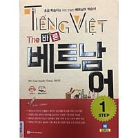 Tự học Tiếng Việt dành cho người Hàn Quốc(Tặng kèm bút chì Kingbooks)