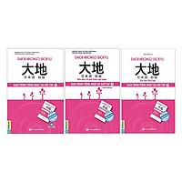 Combo Tiếng Nhật Trình Độ Sơ Cấp N4 (Tặng Kèm Tự Học 1800 Câu Đàm Thoại Trong Tiếng Nhật)