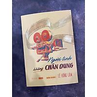 NGƯỜI TÌNH KHÔNG CHÂN DUNG (Bìa mềm)