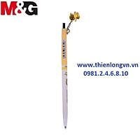 Bút chì kim 0.5mm M&G - FMP86105 màu vàng