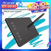 HUION H640P 6X4 Inch Siêu Nhẹ Kỹ Thuật Số Máy Tính Bảng Vẽ Đồ Họa Bút Cho OSU Trò Chơi Với Pin