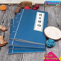 Sổ Tay Ghi Chú Giấy Note Kiếm Hiệp Bí Kíp Võ Công Phong Cách Trung Hoa 56 Trang