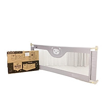 Thanh chắn giường UMOO bản nâng cấp mới, hàng chính hãng, an toàn cho bé