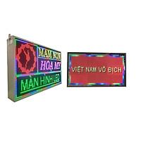 Biển quảng cáo màn hình LED thông minh HIKARU Full màu, 1 mặt hiển thị, KT cao 360 x rộng 680