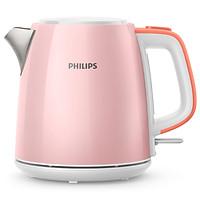 Ấm Đun Siêu Tốc Philips HD9348 (1L) - Hồng