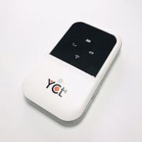 Phát Wifi 4G cao cấp A800 YCT - Hàng nhập khẩu