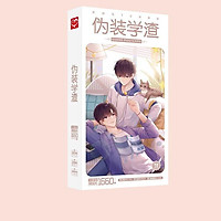 (Ngẫu nhiên) Hộp ảnh postcard ngụy trang học tra anime có ảnh dán sticker lomo bưu thiếp