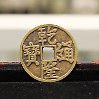Tiền Xu Càn Long Chiêu Tài Tấn Bảo 5.5cm CC2028