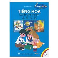 Sách - Tiếng Hoa Dành Cho Trẻ Em - Tập 3 - Kèm File Âm Thanh (Tái Bản 2019)