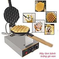 Máy Làm Bánh Trứng Gà Non - 220V