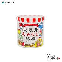 Hộp tăm bông ngoáy tai kháng khuẩn cao cấp Sanyo Osaka Omikuji hàng nội địa Nhật Bản (Made in Japan)
