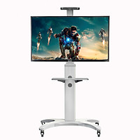 Giá treo tivi di động nhập khẩu D10-AVF1500 màu trắng tuyệt đẹp cho tivi 32-65 inch