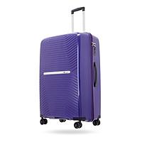 Vali kéo du lịch LUG thương hiệu Lusetti nhựa PP chống bể vỡ LS1801 [Size 28]