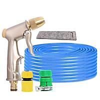 Bộ dây vòi xịt nước rửa xe, tưới cây đa năng, tăng áp 3 lần, loại 3m, 5m 206701-1Sđầu đồng, cút+ tặng túi đựng bút