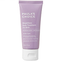 Kem Dưỡng Thể 2% BHA Paula's Choice Resist Weightless Body Treatment With 2% BHA  60ml