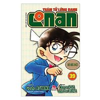Thám Tử Lừng Danh Conan Bộ Đặc Biệt - Tập 39 (Tái Bản)