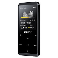 Máy nghe nhạc mp3 LossLess Bluetooth 8GB Ruizu D02 - Hàng Chính Hãng