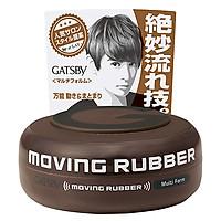 Sáp gatsby Moving Rubber 80g - Mf Nâu - 100885679 - 100885679