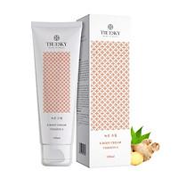 Kem tan mỡ bụng Truesky chiết xuất tinh dầu quế gừng 100ml - S Body Cream Version 2