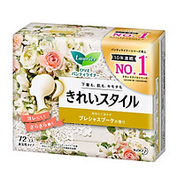 Băng vệ sinh hàng ngày Laurier Nhật Bản 72 miếng