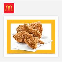 McDonald's - 1 Miếng Gà Rán (Gà Thường) - E-code 29k BIC BBQ