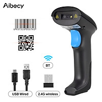 Aibecy Handheld 2-in-1 2.4G Wireless & Wired USB Barcode Scanner 1D 2D Bar Code Reader with Receiver USB Cable Plug and
