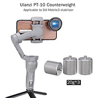 PT-10 Metal Counterweight for DJI Osmo Mobile 3 Counter Weight Gimbal Stabilizer Applied Balance to Moment Anamorphic Lens