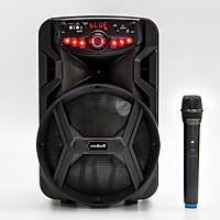 Loa Kẹo Kéo Chuyên Nghiệp Mini Mobell 1021B Kết Nối Bluetooth Bass 25cm Kèm 1 Micro Không Dây Hát Karaoke Cực Hay - Chính Hãng