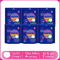 Combo 6 gói băng vệ sinh ban đêm dạng quần SHANA 2 trong 1 tiện lợi