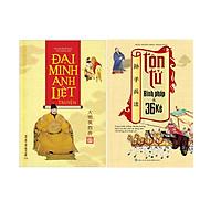 Combo Đại Minh Anh Liệt Truyện + Tôn Tử Binh Pháp Và 36 Kế (Bìa Mềm)