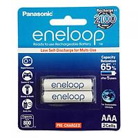 Pin sạc AA Panasonic Eneloop 2000 mAh - Hàng nhập khẩu