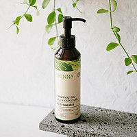 Dầu Tẩy Trang Hữu Cơ SKINNA - Organic Bio Cleansing Oil 180 ml