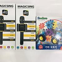 Combo 2 Micro Karaoke Magicsing MP30 hàng chính hãng + bộ đồ chơi bánh răng kỳ thú hàng nhập khẩu