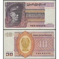 Tờ 10 kyats Bumar 1973, tiền thân của Myanmar bây giờ