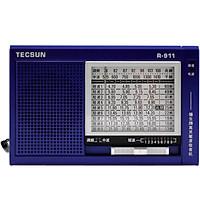 Tecsun R-911 portable semiconductor full-band radio campus radio (black)