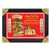 Tranh Đồng Mừng Thọ Ông (60 x 80cm)