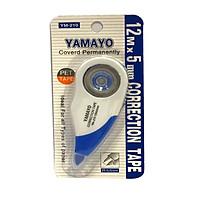 Xóa Kéo Yamayo 210R