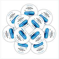 [ 10 miếng ] Mặt nạ giấy dưỡng ẩm , cấp nước BNBG Vita Genic Hydrating Jelly Mask 30ml