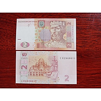 Tiền giấy Ukraina 2 đồng ngày xưa, chất lượng mới 100%